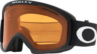 Маска Oakley O FRAME 2.0 PRO XL