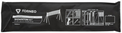 Сетка со стойками для бадминтона TorneoСетка со стойками для игры в бадминтон. Подходит для использования на открытых пространствах.<br>Материалы: Нейлон, сталь; Вид спорта: Бадминтон; Производитель: Torneo; Артикул производителя: NT-100T; Срок гарантии: 2 года; Страна производства: Китай; Размер RU: Без размера;