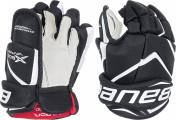 Перчатки хоккейные детские Bauer Vapor X600