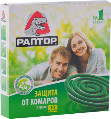 Спираль от комаров без запаха Gardex Raptor, 10 шт.
