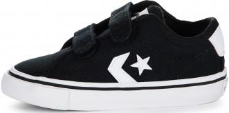 Кеды для мальчиков Converse Star Replay 2V