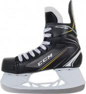 Коньки хоккейные детские CCM Super Tacks 9040 SE
