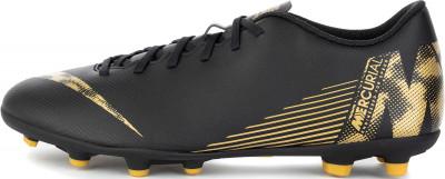 Бутсы мужские Nike Vapor 12 Club FG/MG, размер 39,5Бутсы<br>Удобные и надежные футбольные бутсы nike vapor 12 club mg. Контроль синтетический верх для превосходного касания на высоких скоростях.