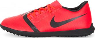 Бутсы мужские Nike Phantom Venom Club TF