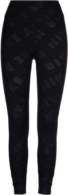 Легинсы женские Nike Air, размер 40-42