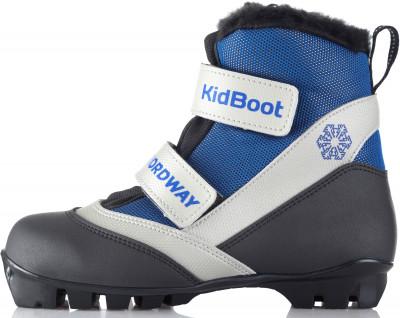 Купить со скидкой Ботинки для беговых лыж детские Nordway Kidboot NNN, размер 34