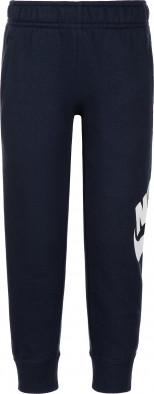 Брюки для мальчиков Nike Futura French Terry