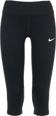 Купить со скидкой Бриджи женские Nike Power Epic