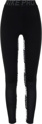 Легинсы женские Nike Pro, размер 46-48Брюки <br>Практичные легинсы nike pro идеально подходят для любых тренировок. Плотная посадка продуманный крой и эластичная ткань nike pro обеспечивают плотную посадку.