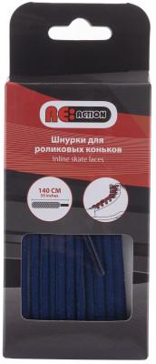 Шнурки REACTIONСиние полиэстеровые шнурки для роликовых коньков reaction.<br>Вид спорта: Роликовые коньки; Производитель: REACTION; Артикул производителя: S17RERA7Z2; Страна производства: Китай; Размер RU: Без размера;