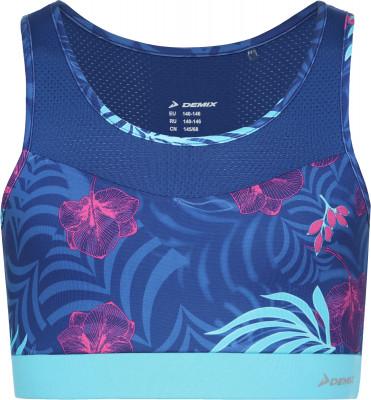 Спортивное бра для девочек Demix, размер 158