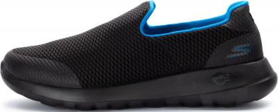 Кроссовки мужские Skechers Go Walk Max-Focal, размер 40,5