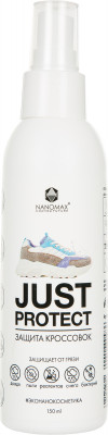 Средство для ухода за обувью Nanomax Just Protect фото