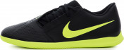 Бутсы мужские Nike Phantom Venom Club Ic