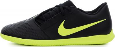 Бутсы мужские Nike Phantom Venom Club Ic, размер 44,5