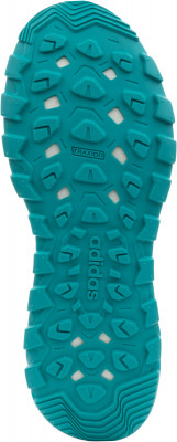 Фото 17 - Кроссовки женские для бега Adidas Response Trail X, размер 35,5 синего цвета