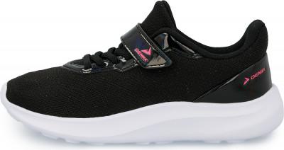 Кроссовки для девочек Demix Yantay, размер 38