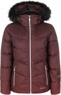 Куртка пуховая женская Glissade