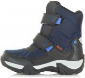 Ботинки утепленные для мальчиков Outventure Snowbreaker