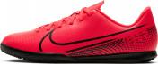 Бутсы для мальчиков Nike Jr. Mercurial Vapor 13 Club IC
