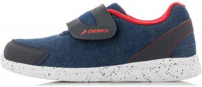 Кроссовки для мальчиков Demix Toy