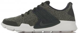 Кроссовки мужские Nike Arrowz SE