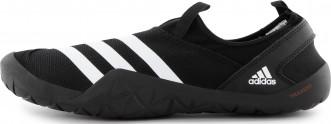 Тапочки коралловые мужские adidas Jawpaw
