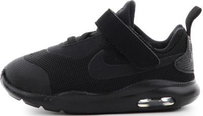 Кроссовки детские Nike Air Max Oketo, размер 22,5