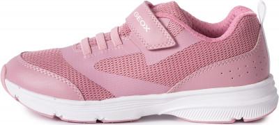 Кроссовки для девочек Geox Hoshiko, размер 33