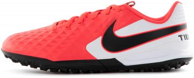 Бутсы для мальчиков Nike Jr. Tiempo Legend 8 Academy TF, размер 37,5
