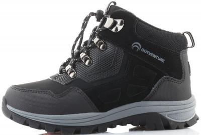 Ботинки утепленные для мальчиков Outventure, размер 31