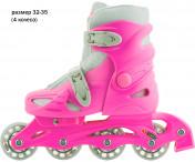 Роликовые коньки раздвижные для девочек Re:action Rock