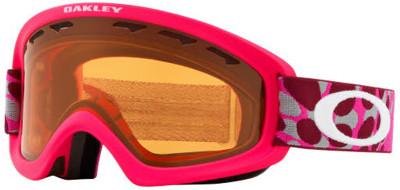 Купить со скидкой Маска сноубордическая Oakley O Frame 2.0 XS