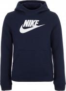 Джемпер для мальчиков Nike Sportswear
