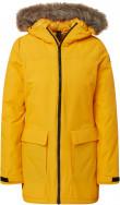 Куртка утепленная женская Adidas XPLORIC