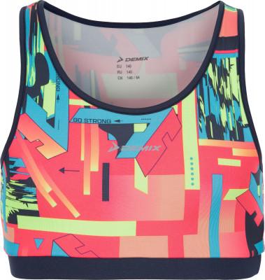 Бра для девочек Demix, размер 140Футболки и майки<br>Яркое и удобное бра для девочек от demix предназначено для занятий бегом.
