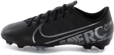 Бутсы для мальчиков Nike Jr Vapor 13 Academy FG/MG, размер 36,5