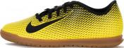 Бутсы для мальчиков Nike Bravata II IC