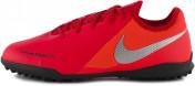 Бутсы для мальчиков Nike Phantom Vsn Academy TF