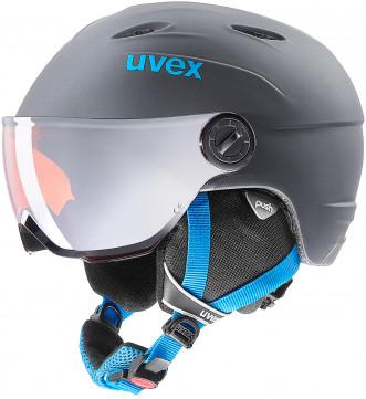 Шлем детский Uvex Junior Visor Pro
