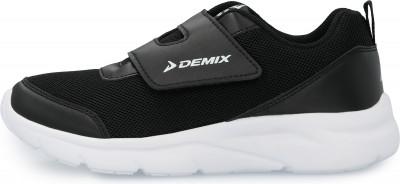Кроссовки для мальчиков Demix Lider, размер 30