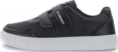 Кеды для мальчиков Demix Ked Tex, размер 38Кеды <br>Удобные и легкие детские кеды от demix - отличный выбор для прогулок в спортивном стиле. Надежная фиксация застежка-липучка для удобной и надежной фиксации обуви на ноге.