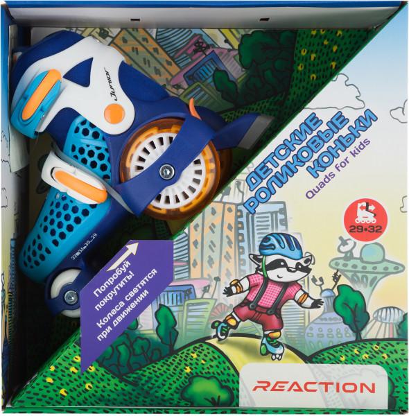 Роликовые коньки детские REACTION Junior Boy синийголубой цвет - купить за 2499 руб в интернет-магазине Спортмастер