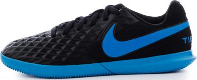 Бутсы для мальчиков Nike Legend 8 Club IC, размер 36,5