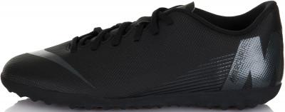 Бутсы мужские Nike VaporX 12 Club TF, размер 40