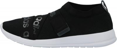Кроссовки женские Adidas Khoe Adapt, размер 35.5