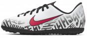 Бутсы для мальчиков Nike Vapor 12 Club GS Njr TF
