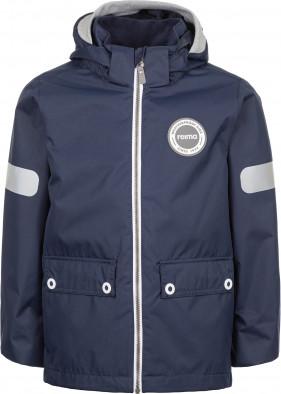 Куртка утепленная для мальчиков Reima Sydvest