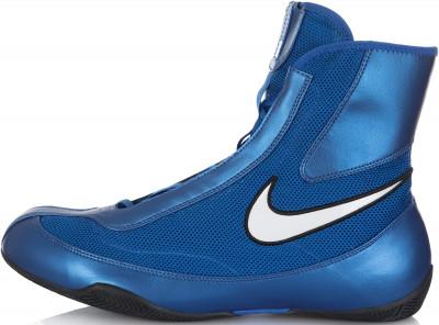Купить со скидкой Боксерки мужские Nike Machomai, размер 41