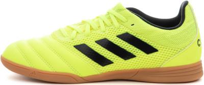 Бутсы детские для зала Adidas Copa, размер 35,5